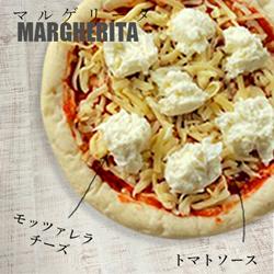 チーズ専門店のピザ マルゲリータ