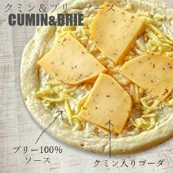 チーズ専門店のピザ クミン