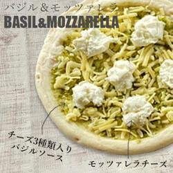 チーズ専門店のピザ バジル
