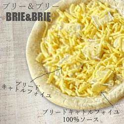 チーズ専門店のピザ ブリー